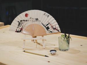 Декорация на японско ветрило