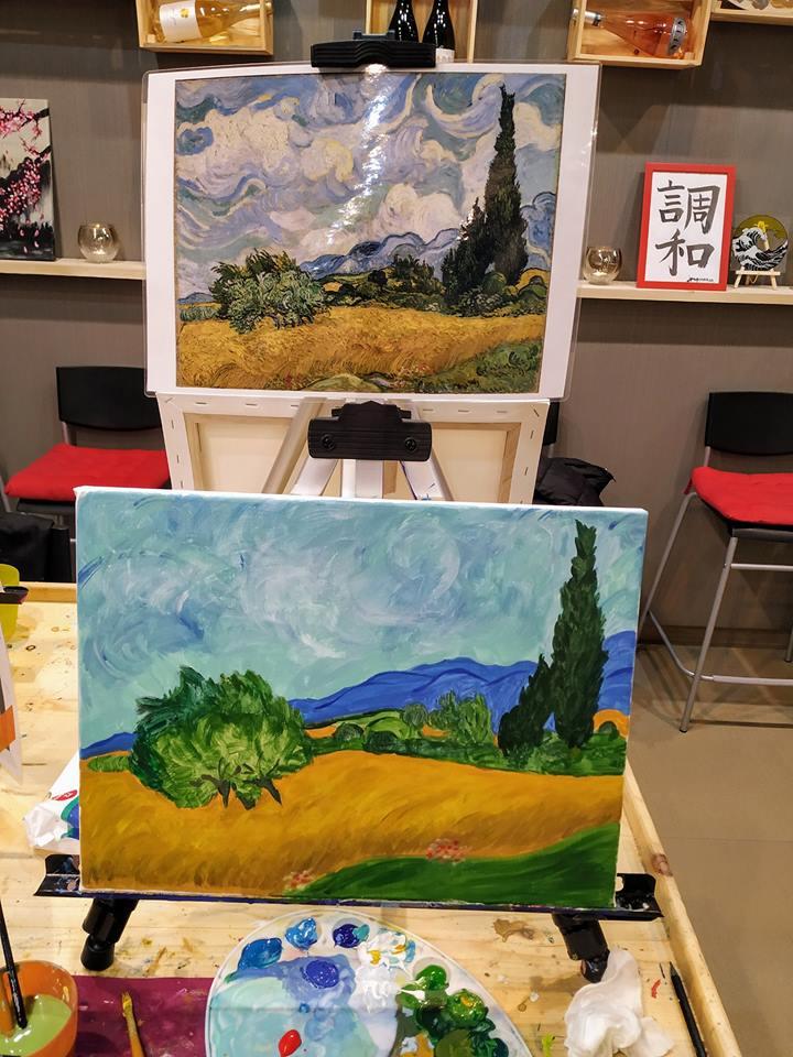 Винсент Ван Гог Житно поле с кипариси (1)