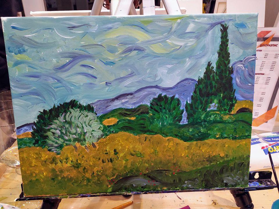 Винсент Ван Гог Житно поле с кипариси (10)