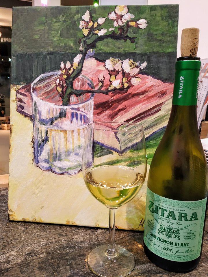 Винсент Ван Гог Бадемов цвят в чаша с книга (13)
