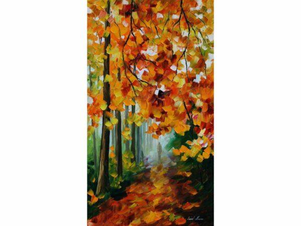Есенна разходка