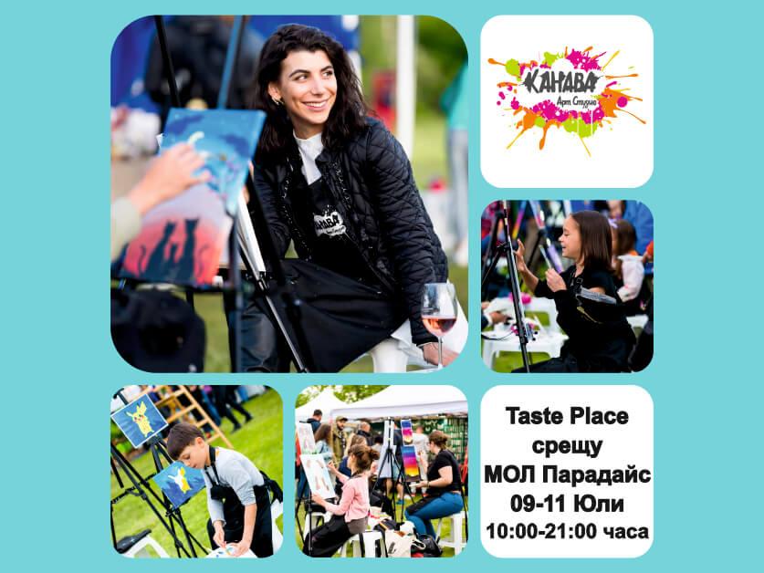 Рисуване на ОТКРИТО в Taste Place – срещу МОЛ Парадайс 09-11 Юли 21
